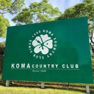 KOMAカントリークラブ ※売り物件あります