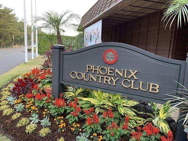 「フェニックスカントリークラブ」のゴルフ会員権が至急での売り物件あります!毎年開催される『ダンロップフェニックストーナメント』でお馴染みのフェニックスCCのメンバーになりませんか?今ならスグのご案内が可能です!是非お問合せ下さい。06-6203-0005 白根(しらね)迄、宜しくお願い致します(^-^) #フェニックスカントリークラブ #ゴルフ会員権#ゴルフ会員権のことなら#ナニワゴルフ#ゴルフ会員権相場